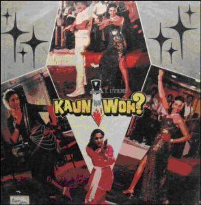 kaun-hai-wo-1983